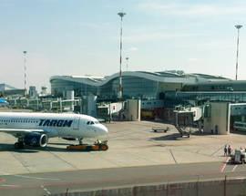 Otopeni Henri Coanda Airport (OTP)
