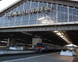 South Railway Station