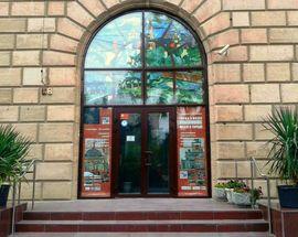 Volgograd Museum of Fine Arts