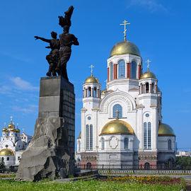 Yekaterinburg/
