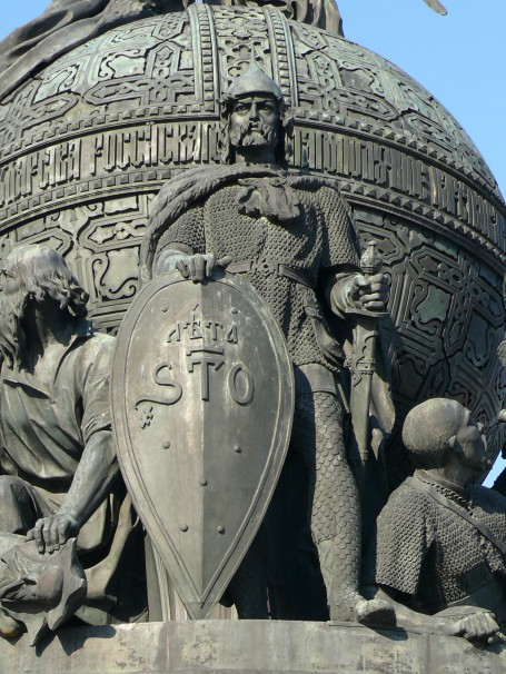 Rurik on the Millennium Statue in Veliky Novgorod